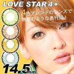 ������̵����Ʃ����ȴ����4���֥��ɥ��饳��LOVESTAR4+�ʥ�֥�����4�ץ饹��1Ȣ1��×2Ȣ���å��٤ʤ�1������ѡۥ�ǥ롧¹���礦14.5mm���顼�����ȥ���饳���ȥ����ȥ���饳���٤ʤ�