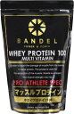 【最大20倍ポイントUP中】バンデル ホエイプロテイン 100(送料無料)BANDEL ウェイトトレーニング プロテインサプリメント ビタミン 筋トレ たんぱく質