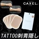 鹿 シカ のタトゥーの意味とは デザイン画像あり みんなのタトゥー
