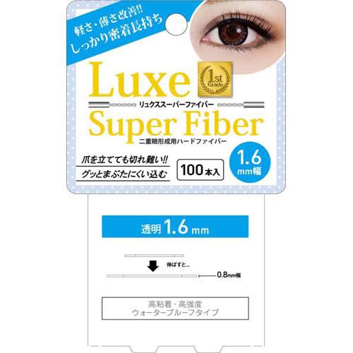 【最大20倍ポイントUP中】リュクス スーパーファイバーII 1.6mm 100本入り (メール便送料無料) Luxe Super Fiber ふたえ 二重まぶた 二重 クセ付け アイプチ MEZAIK メザイク 二重テープ