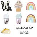 【最大20倍ポイントUP中】Loulou Lollipop ルルロリポップ 歯がため (メール便送料無料)