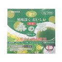 桑の葉 京都産(有機JAS認定)(送料無料)桑葉 青汁 桑葉青汁