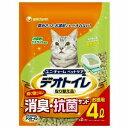 引き出し式システムトイレ各社共通!飛び散りにくい猫砂1週間消臭・抗菌デオトイレ 飛び散らない消臭・抗菌サンド 4Lお取り寄せ商品となる為、お届けまでに1週間〜10日程度掛ります。キャンセル・変更不可