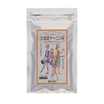 【最大20倍ポイントUP中】北海道ヤーコン茶 1.5g×12パック発売元:北海道バイオインダストリー