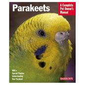 【BARRON'S】PARAKEETS〜CompletePetOwner'sManual