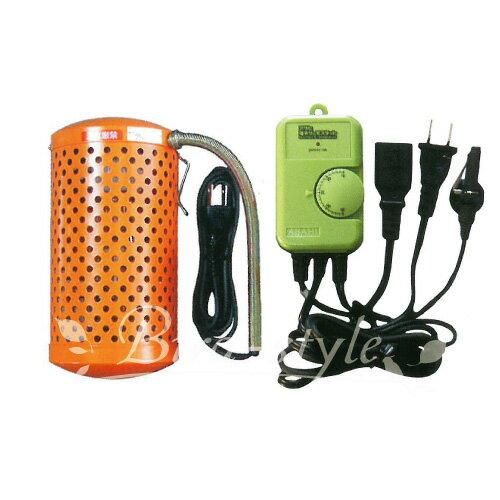保温器具セット(ペットヒーター60W+電子サーモスタット)