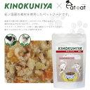 【おかずレトルト】KINOKUNIYA×eateat ラムトーフベジ