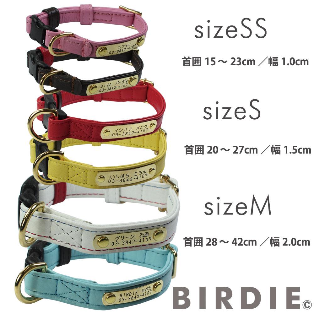 【送料無料】【BIRDIE(バーディ)名前と電話番号が刻印できる中型犬用迷子防止首輪】ジェントルレザーIDカラー sizeM