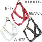 【BIRDIE(バーディ)小型犬・猫用胴輪】本革製ジェントルレザーハーネスsizeSS