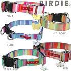 【BIRDIE(バーディ)大型犬用ワンタッチバックル首輪】5colorsマルチボーダーカラー