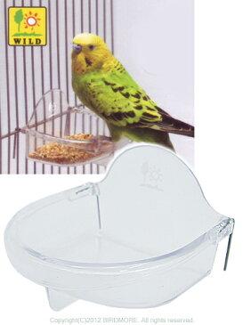 サンコー / 浅型 バード 食器 M / 9993850 ( BIRDMORE バードモア 鳥用品 鳥グッズ 鳥 とり トリ インコ オウム プレゼント )