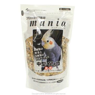 クロセ / マニア 中型インコ専用 1L / 9996108 ( 鳥 とり トリ 餌 えさ エサ フード ごはん インコ オウム 黒瀬 ペットフード ペット)