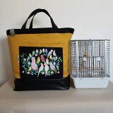 アトリエRumiYumi / スクエアバッグ ( 特大 ) カラシ×インコサミット ( 黒 ) 232A0717/ BIRDMORE バードモア 鳥グッズ 鳥用品 雑貨 鳥 バード プレゼント