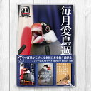 TOMO YAMASHITA DESIGN STUDIO. / フィンチ党 ポストカード3枚セット / 195A0228 ネコポス 対応可能 ( BIRDMORE バードモア 鳥用品 鳥グッズ 雑貨 グッズ 鳥 とり トリ インコ プレゼント )