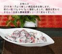 『ポイント10倍』中国茶 美麗姫茶 30個 プーアル茶 無農薬 無添加 食品 健康 茶 黒茶 雲南 プーアール茶 酵素 プアール茶 チャイニーズ ティー 飲茶 birei tea プチギフト お土産 2