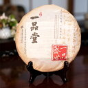 台湾茶 飲み比べ お試し おすすめ セット(Mug&Pot 凍頂烏龍茶 東方美人茶 四季春茶 ジャスミン茶 プーアル茶 鉄観音茶 ティーバッグ ティーパック 烏龍茶 2g×6P×6種)