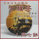 Koboku-7-700