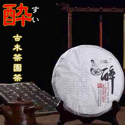 茶葉・ティーバッグ, 中国茶 100g 2010