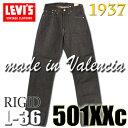 LEVIS 37201 0003リジッド レングス36インチ1937年 501XXc 復刻版トップボタン裏 555 刻印バレンシア縫製 ビンテージビッグEのレッドタブ LVC赤耳デニム クロッチ・リベットバックストラップ レザーパッチ1999年リリース デッドストック