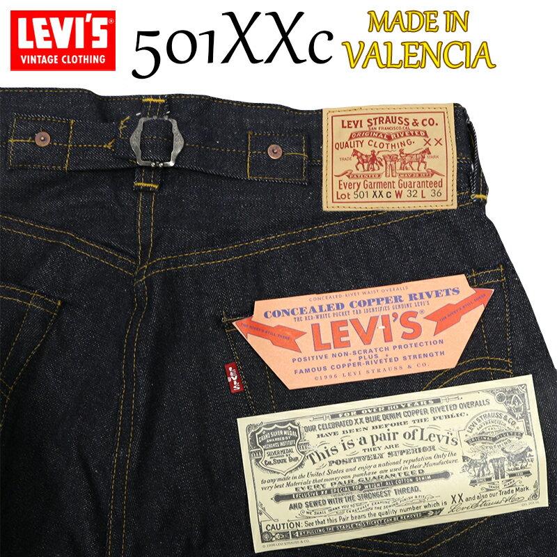 メンズファッション, ズボン・パンツ NLEVIS 37201 0003 B3720100 36 1937 501XXc 555 E LVC 1999