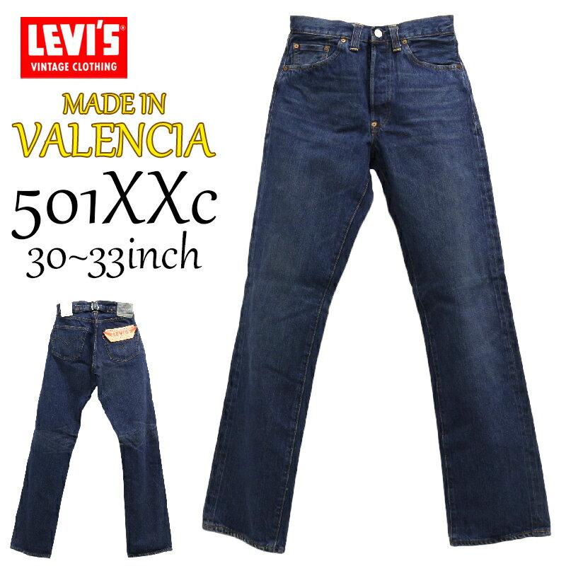 メンズファッション, ズボン・パンツ NLEVIS 37201 0099 B372010099 36 1937 501XXc 555 LVC E 1999