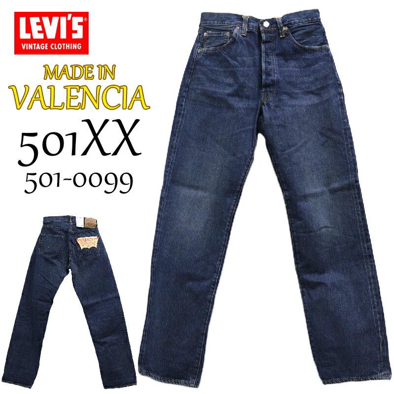 メンズファッション, ズボン・パンツ NLEVIS 501 0099 55501 L36 1955 501XX 555 E LVC 1990