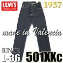 LEVIS 37201 0004リンス加工 レングス36インチ1937年 501XXc 復刻版トップボタン裏 555 刻印バレンシア縫製 赤耳デニムLVC ビッグEのレッドタブバックストラップ レザーパッチ米国製 ヴィンテージ1999年リリース デッドストック