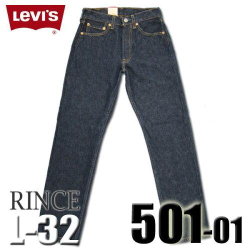 LEVIS 501 01WA リンス L32 B501WA-M リーバイス 00501-0887 ワンウォッシュ ビックサイズあり オ...