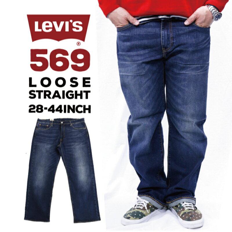メンズファッション, ズボン・パンツ  LEVIS 00569-0278 569 LEVIS Levis