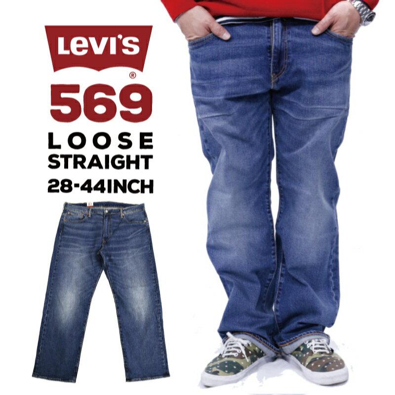メンズファッション, ズボン・パンツ  LEVIS 00569-0279 569 LEVIS Levis 503 G