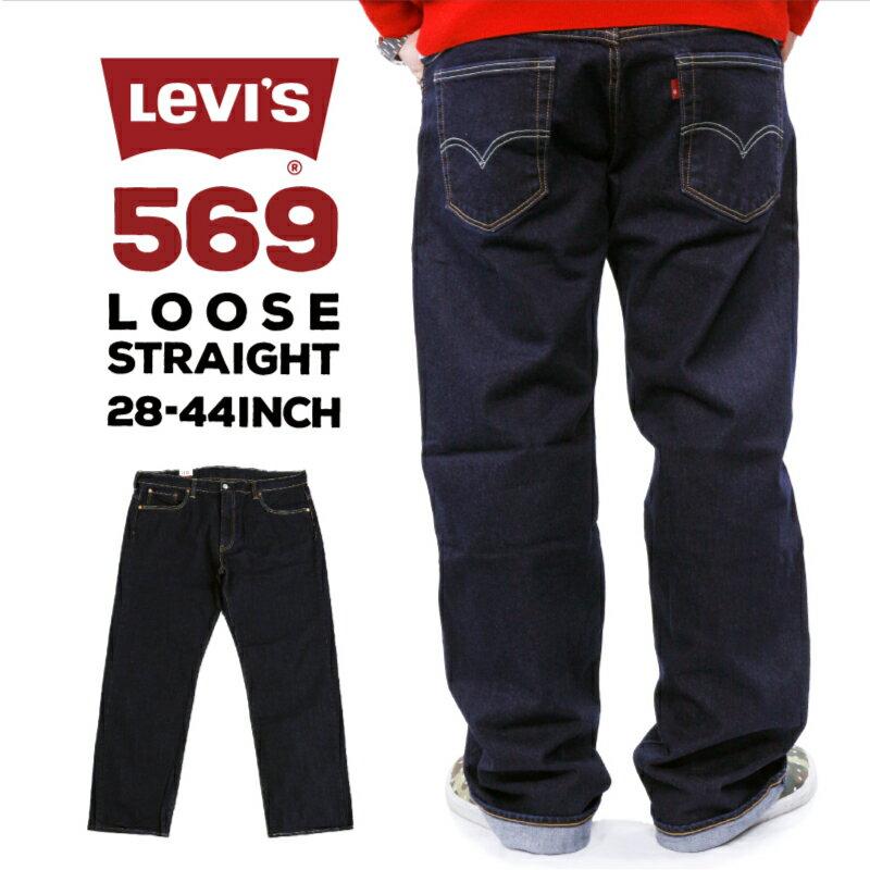 メンズファッション, ズボン・パンツ  LEVIS 00569-0277 569 LEVIS Levis