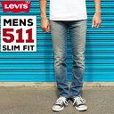 リーバイス メンズ ジーンズ デニム LEVIS 00511...