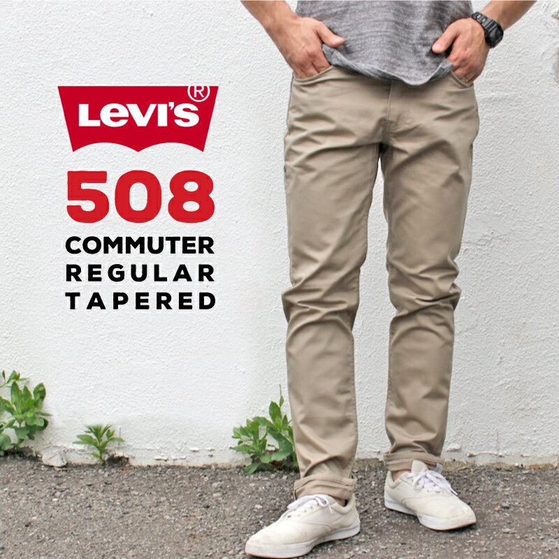 メンズファッション, ズボン・パンツ  LEVIS 19132-0004 508 COMMUTER REGULAR TAPERED levis levis Levis