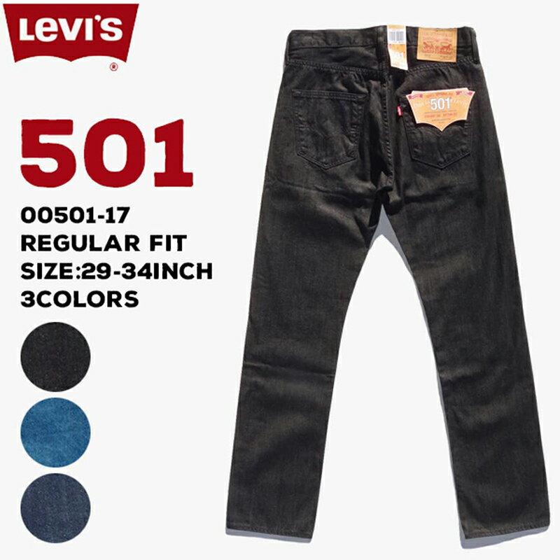 メンズファッション, ズボン・パンツ  LEVIS 00501-17 501 00501-1747 00501-1748 00501-1749 levis LEVIS Levis levis
