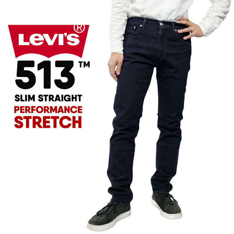 メンズファッション, ズボン・パンツ  LEVIS 08513-0588 513 (TM) SLIM STRAIGHT PERFORMANCE STRETCH 513 levis Levis LEVIS