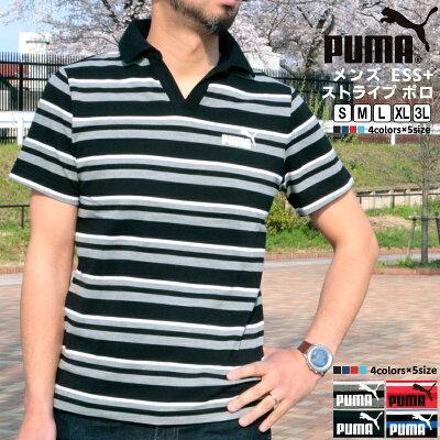 プーマ メンズ トップス PUMA 843869 ESS+ ストライプ オープン ポロシャツ | 春 夏 清涼 涼しい サマー かっこいい おしゃれ シンプル ボーダー 黒 赤 緑 青 ゴルフ ポロ ...