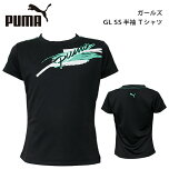 puma-824828