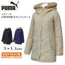 プーマ レディース カジュアル ダウン ジャケット PUMA 834990 LITE ライト WOW ジャケット コート ジャンパー 中綿