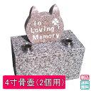 【送料無料】ペット用墓石(ネコ型)【ペットのお墓/自宅供養/彫刻付き】 その1