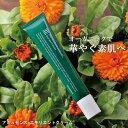 【レビュー投稿で次回使える15%OFFクーポン進呈】フェイスクリーム|保湿クリーム オーガニック【アミュセンス エモリエントクリーム(30g)】無農薬栽培された植物の力で肌にハリと潤いをもたらす美容クリーム保湿クリーム 透明感 エイジング 顔 ハリ 弾力
