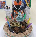 お子様に人気のチョコレートケーキです。【2011クリスマスケーキ】ショコラデコレーション・仮...