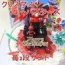当店のみの販売商品です【クリスマス限定】旧作:特命戦隊ゴーバスターズ/4種類のケーキからお...