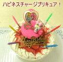 旧作:ハピネスチャージプリキュア!2014・キャラデコレーションケーキ5号/4種類のケーキからお選び ...