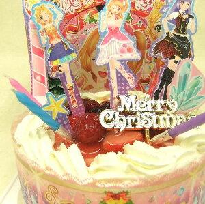 【2014クリスマス限定】アイカツ!スターナイトメロディーステージ5号/苺2段ケーキ/4種類のケーキからお選びください/北海道純生クリーム100%/ヒイラギ・クリスマスオーナメント・キャンドル付き/バンダイキャラデコ