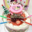 北海道純生クリーム/苺2段サンドクリスマス飾り付き/たまごっち/4種類のケーキからお選びくださ...