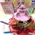 旧作:Go!プリンセスプリキュア・キャラデコレーションケーキ5号/4種類のケーキからお選び下さい/バースデーオーナメントとキャンドル小1袋6本付き/誕生日ケーキ/キャラクターケーキ(お面とバルーンは付いておりません)