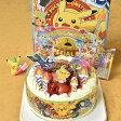 ポケットモンスターXY(エックスワイ)・キャラデコケーキ/4種類のケーキからお選び下さい/バースデーオーナメント(キャンドルとお面とバルーンは付いておりません))/ポストカード無料