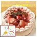 苺2段サンド/ピンク色で苺味の生クリームいちごデコレーション6号/直径18cm/北海道純生クリーム100%/北海道小麦100%/金色のバースデーオーナメント/キャンドル小1袋6本付き/誕生日ケーキ/バースデーケーキ6号