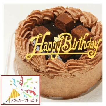 生チョコ飾り/ショコラデコレーションケーキ4号(直径約12cm)バースデーケーキ4号/お誕生日ケーキ