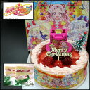 クリスマス限定2018・HUGっと!プリキュア・ピンク色生クリーム苺味/苺2段サンド・キャラデコクリスマスケーキ・ミライクリスタル〜クリスマス〜付属/12月15日からのお届けです。